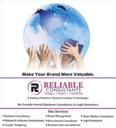 Download E Brochure